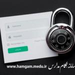 رمز همگام | بدست آوردن رمز ورود به سامانه همگام مدارس - فراموشی رمز عبور