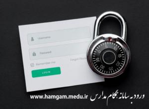 شماره تلفن پشتیبانی سایت همگام