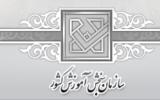 شماره تلفن سازمان سنجش – سیستم پاسخگویی www.sanjesh.org