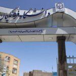 شرایط سنی دانشگاه فرهنگیان (حداکثر سن)  99 - 1400