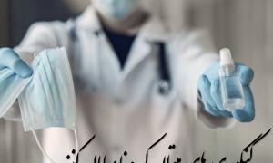کنکوری های مبتلا به کرونا مطالعه کنند / برگزاری کنکور در بیمارستان
