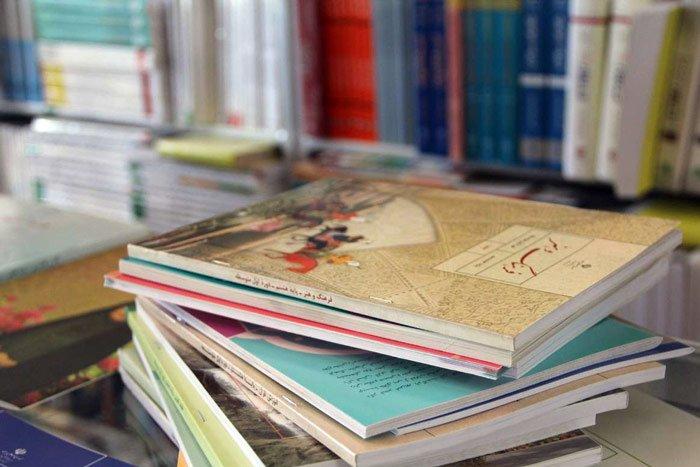 راهنمای دانلود PDF کتاب های درسی تمام مقاطع تحصیلی 99 – 1400