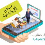 نصب نسخه جدید اپلیکیشن دانش آموزی شاد برای 15 شهریور 99