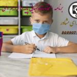 برنامه امتحانات نهایی بزرگسالان دی 99