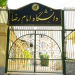 شرایط ثبت نام دانشگاه امام رضا - مشهد در سال 1400